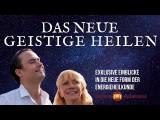 NEUES Geistiges Heilen & Spirituelles Heilen Exklusive Einsicht in Energieheilkunde der Heilerschule